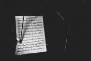 11. Festival slovenskega jazza, 3. dan - 17. 10. 2015